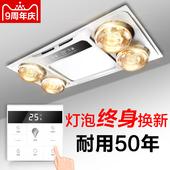 雷仕照明灯暖浴霸排气扇集成吊顶三合一体卫生间取暖灯泡300x600