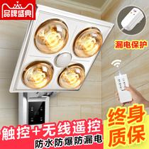 雷士浴霸集成吊顶灯暖风机卫生间五合一排气扇照明一体浴室风暖