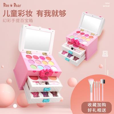 儿童化妆品玩具套装无毒可水洗女孩过家家公主彩妆盒舞台妆礼物