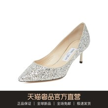 Jimmy Choo / Zhou Yangjie Romy Classic Silver Leather sequins women's high heels single shoes wedding shoes