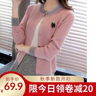 外穿撞色针织衫 2020新款 春秋季 短款 韩版 外套毛衣女士外搭修身 开衫