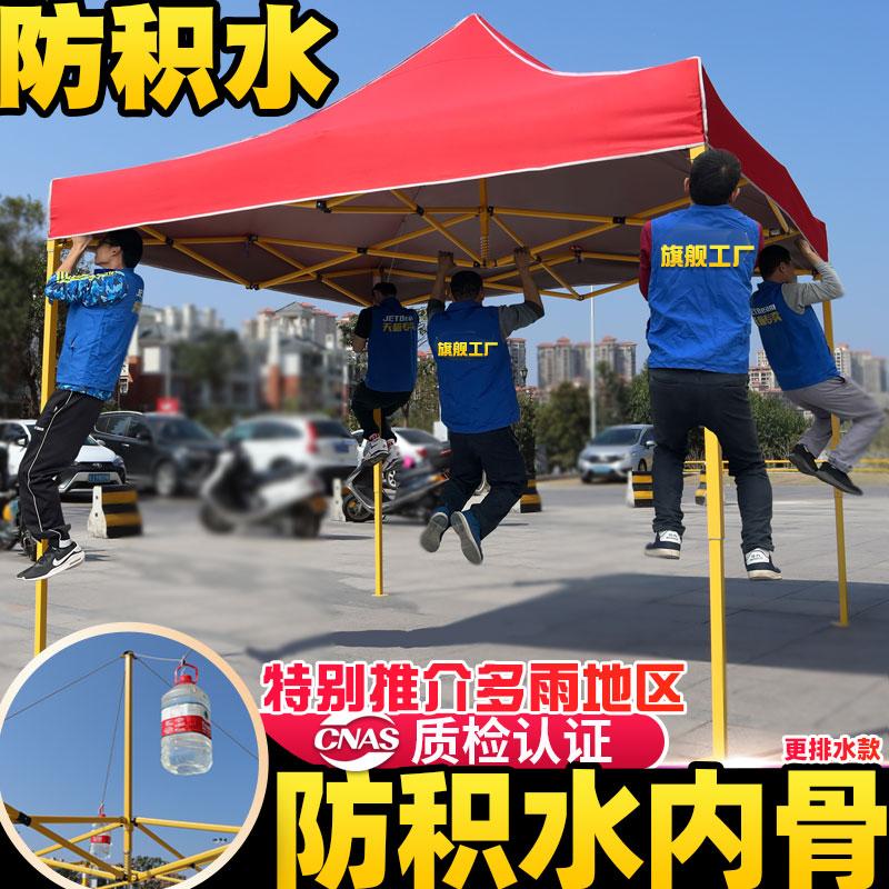 排水加粗户外广告活动促销伸缩帐篷