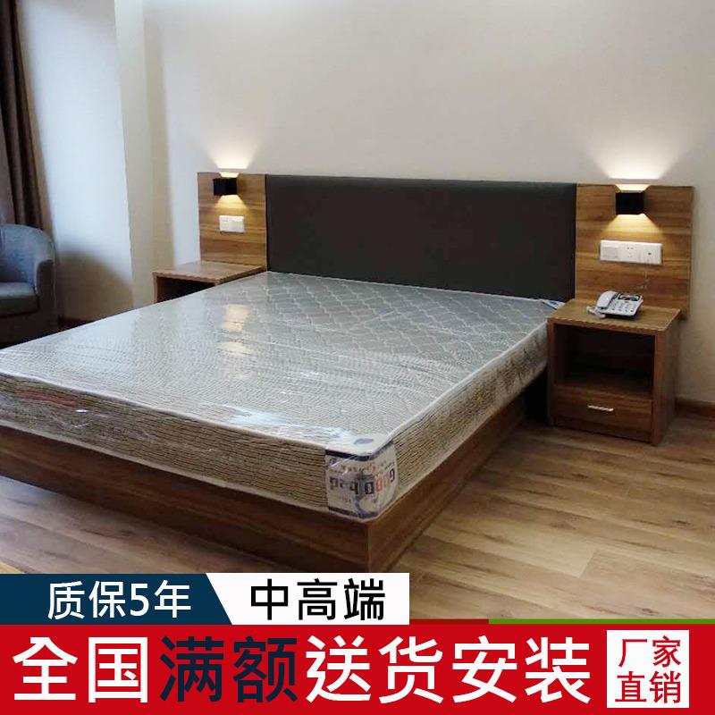 宾馆家具标间全套定制高端快捷酒店家具床标间全套经济型宾馆家具