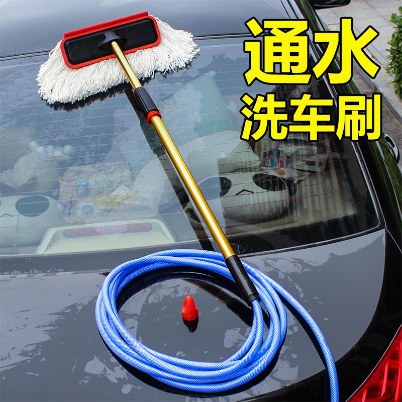 汽车洗护清洁用品套装长柄洗车通水擦车伸缩杆汽车擦车刷软毛拖把