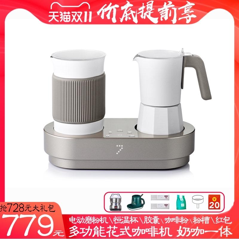 七次方咖啡机花式意式家用全自动胶囊小型奶泡机一体摩卡壶一人用