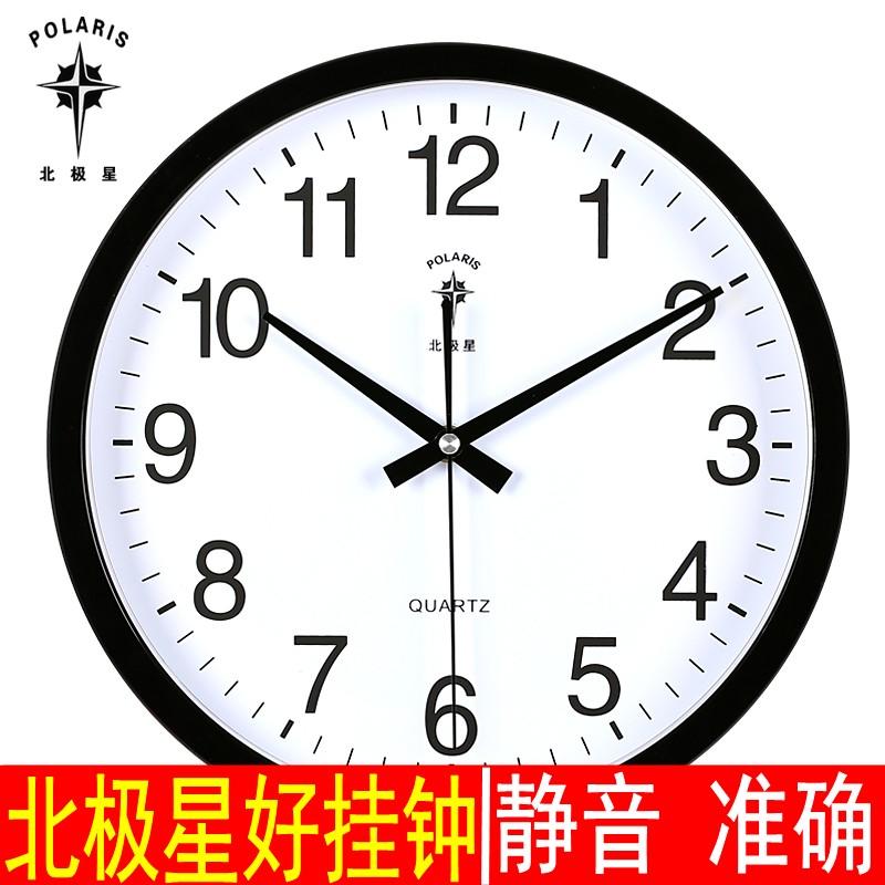 Часы на стену Артикул 39674281258