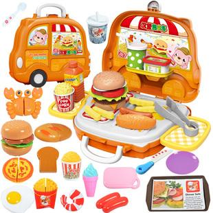 儿童过家家厨房玩具煮做饭餐具男女孩烧烤汉堡仿真食物手提箱套装