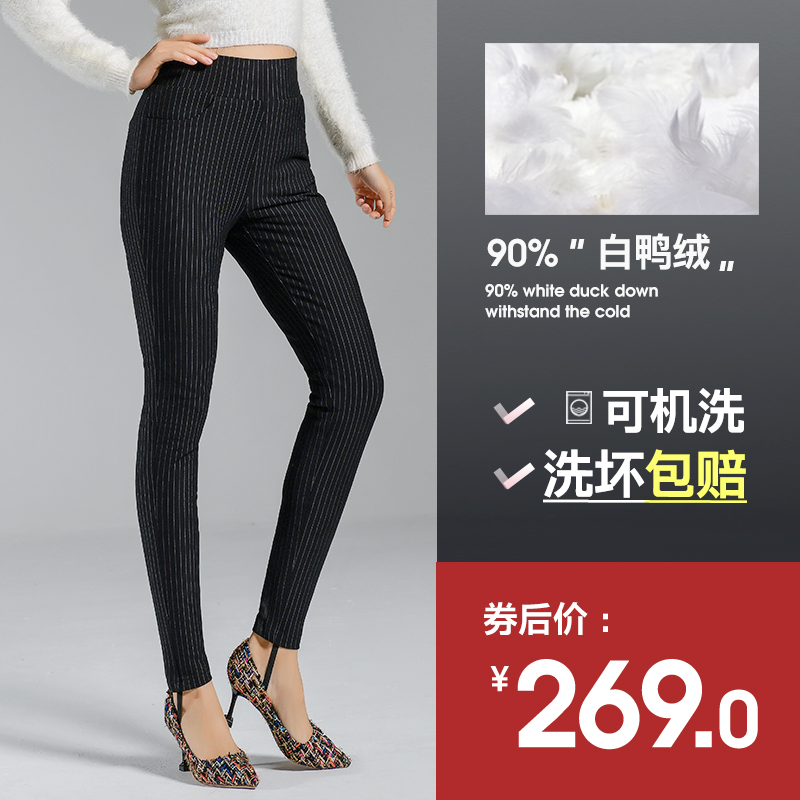 Womens down trousers high waist thickened white duck down show thin elastic feet slim cotton pants for the elderly
