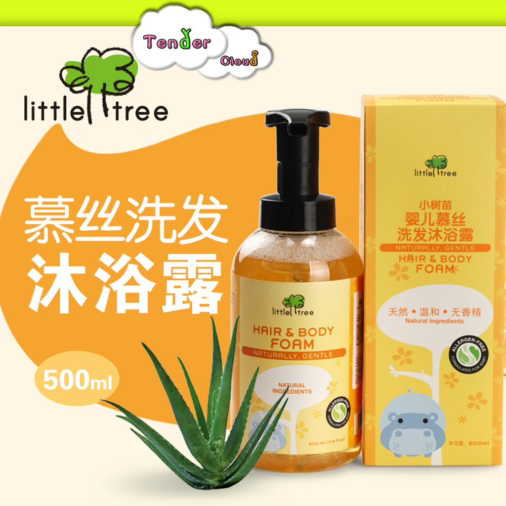 British sapling newborn mousse Shampoo & body wash products baby body wash two in one 500ml