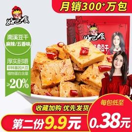 好巴食豆干40包麻辣条网红小零食小包装五香辣小吃休闲食品豆腐干图片