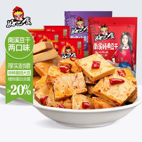 好巴食豆干40包麻辣条网红小零食小包装五香辣休闲小吃食品豆腐干