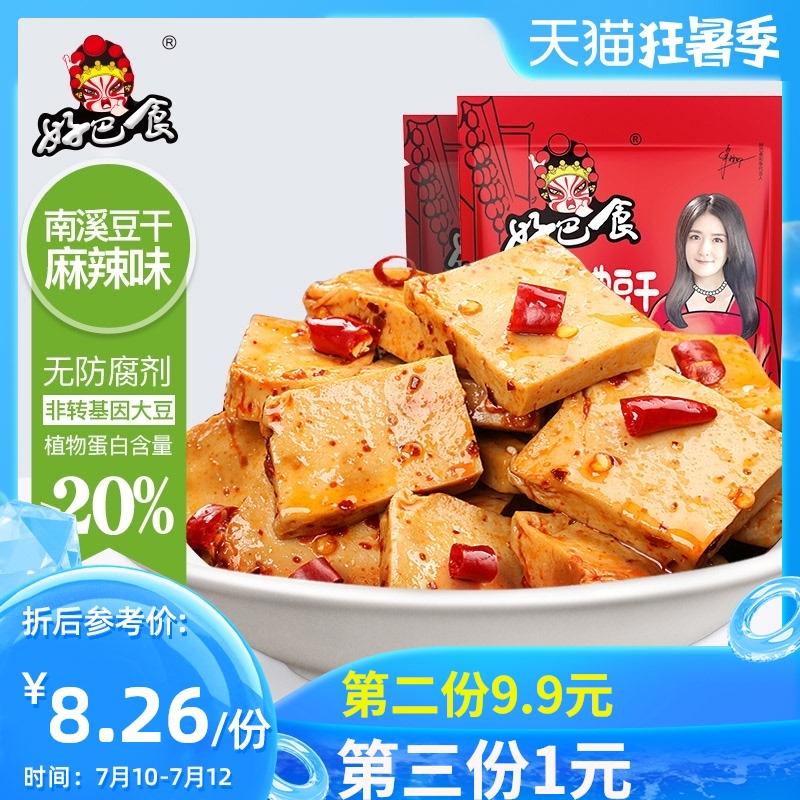 好巴食豆干20包麻辣條小零食小包裝五香辣休閑小吃食品整箱豆腐干