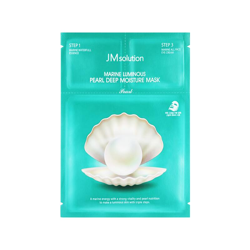 限时秒杀JM solution韩国海洋珍珠面膜三部曲补水保湿美白提亮肤色