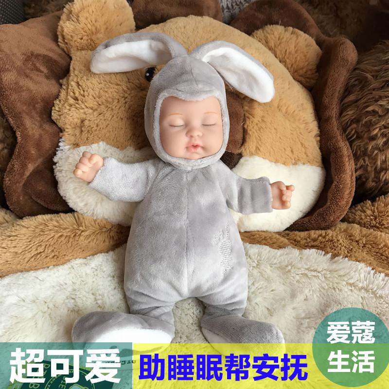 bieber比伯娃娃 正版仿真娃娃玩具宝宝陪睡娃娃婴儿睡眠安抚玩偶