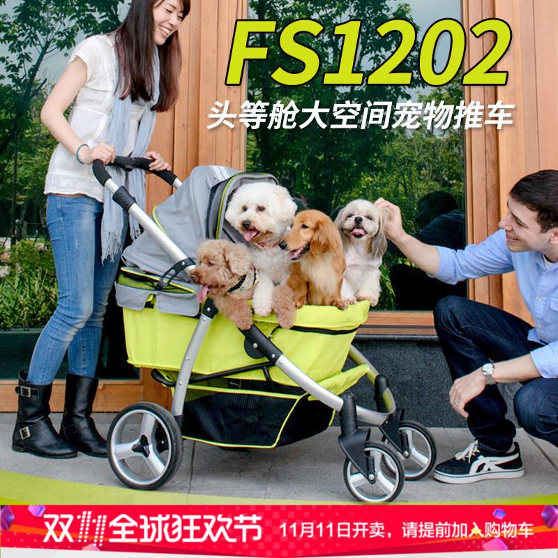 Тайвань IBIYAYA роскошь домашнее животное тележки 1202 глава подожди кабина собака тележки особенно большой складные