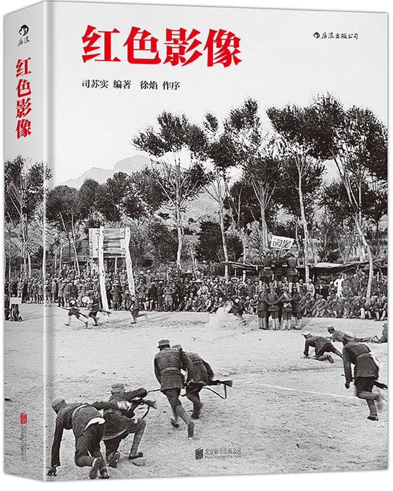 Новейшая история (1919-1949) Артикул 611529518477