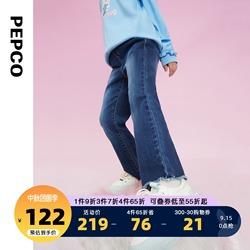 小猪班纳童装2021秋季新款儿童九分裤喇叭裤中大童女童牛仔裤休闲
