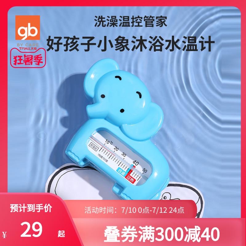 Термометры для воды Артикул 9118948486