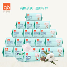 Gb good child baby cotton towel wet and dry baby wipes cotton wipes thick wipes 100 pumping *18