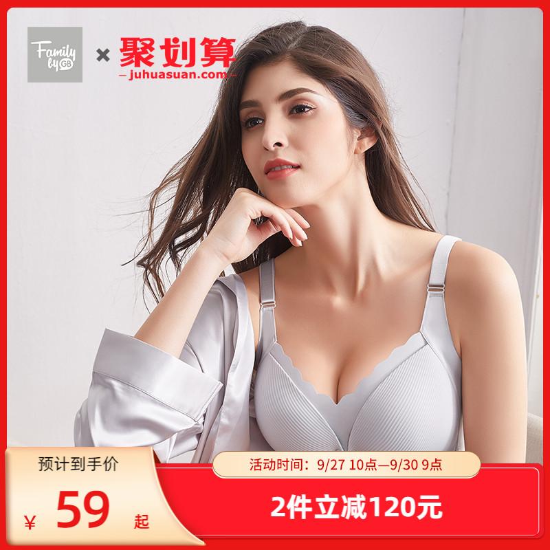 family好孩子孕妇哺乳内衣怀孕期专用聚拢防下垂夏季薄款哺乳文胸