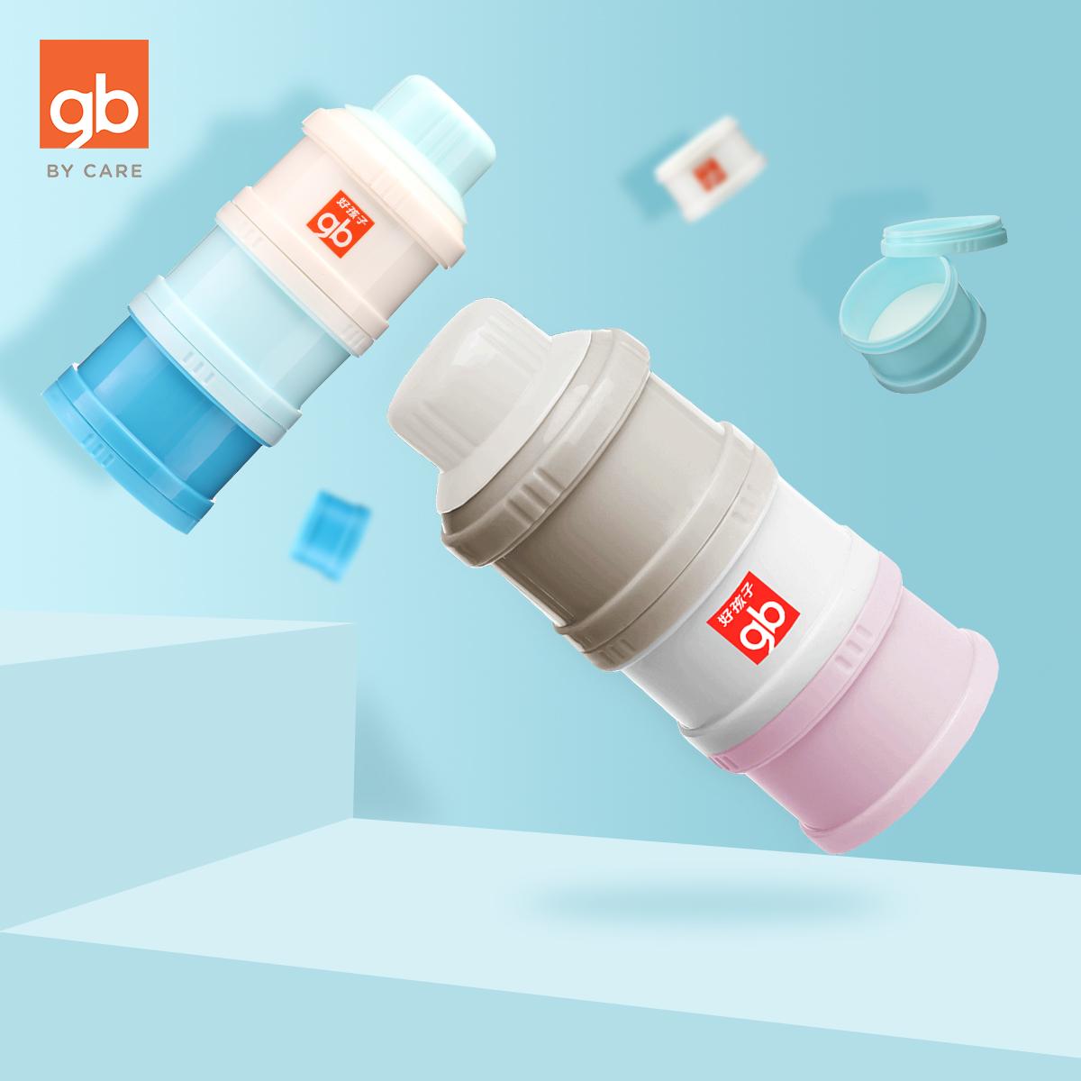 Gb хорошо дети три сухое молоко бак портативный из влагостойкий печать бак сухое молоко big box мощность сухое молоко сетка филиал коробка