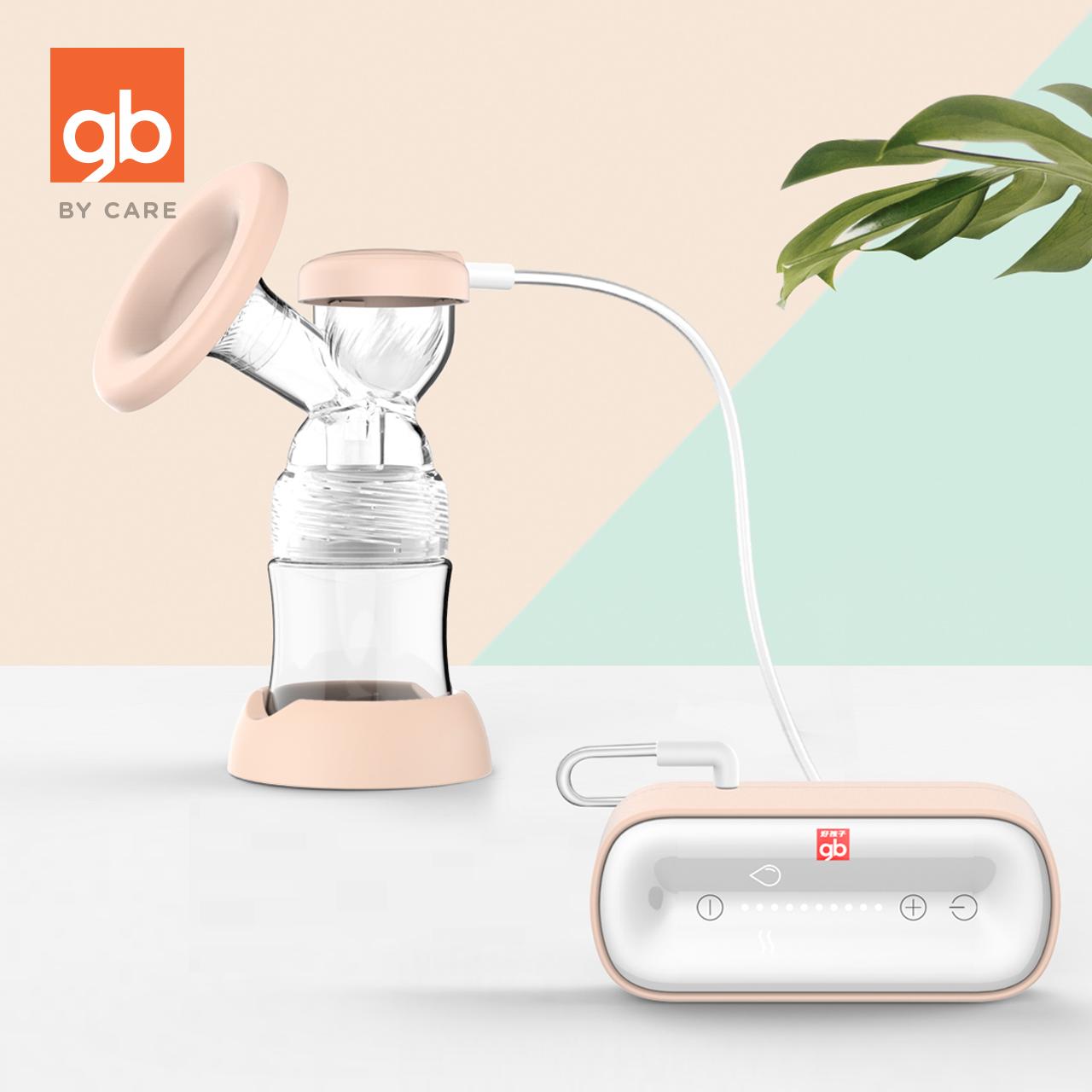 gb好孩子吸奶器电动母乳收集吸力大正品非手动静音产后自动挤奶器