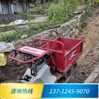 Crawler transporter climbing mountain tiger mountain climbing machine field transporting seedlings on site orchard handling agricultural loaders