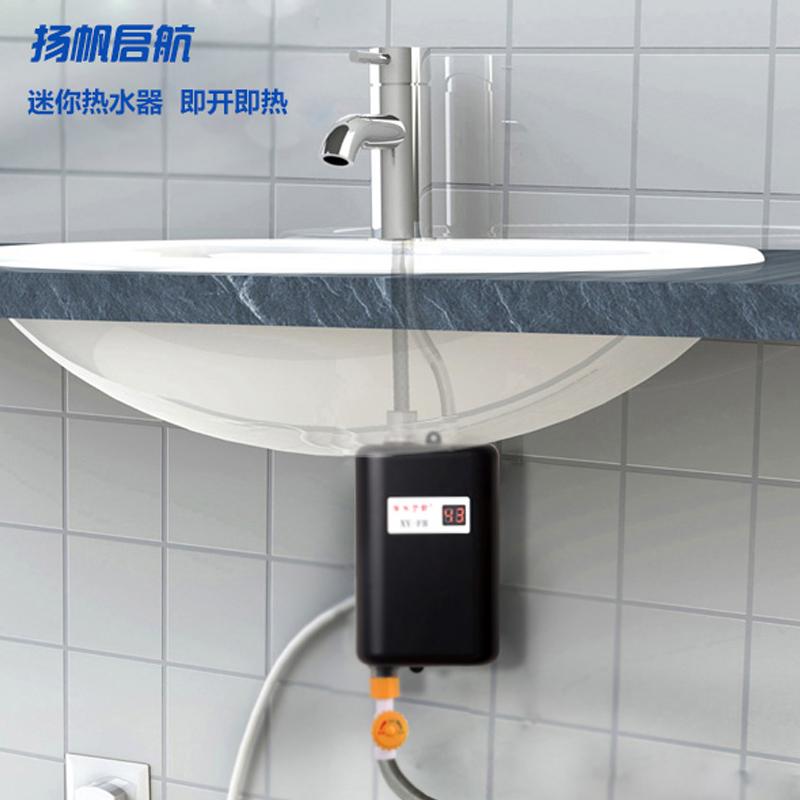 炊事場の電気の蛇口はつまり熱い式の小さいコックの宝の小型の速くて熱い蛇口は速く熱湯器を温めて水を貯蔵しません。