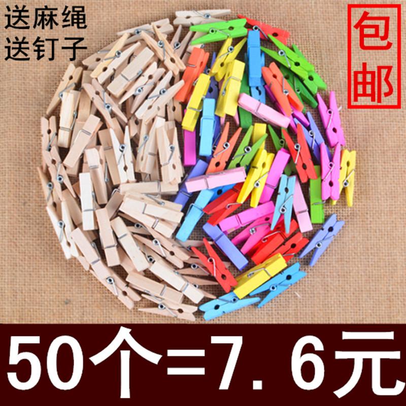 Бесплатная доставка 3.5cm фото клип пеньковая веревка цвет клип деревянный дерево клип фото клип