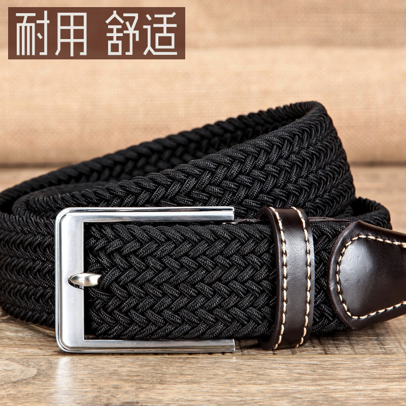 Woven belt mens canvas belt pin buckle leisure young and middle-aged elastic belt Golf Belt elastic belt