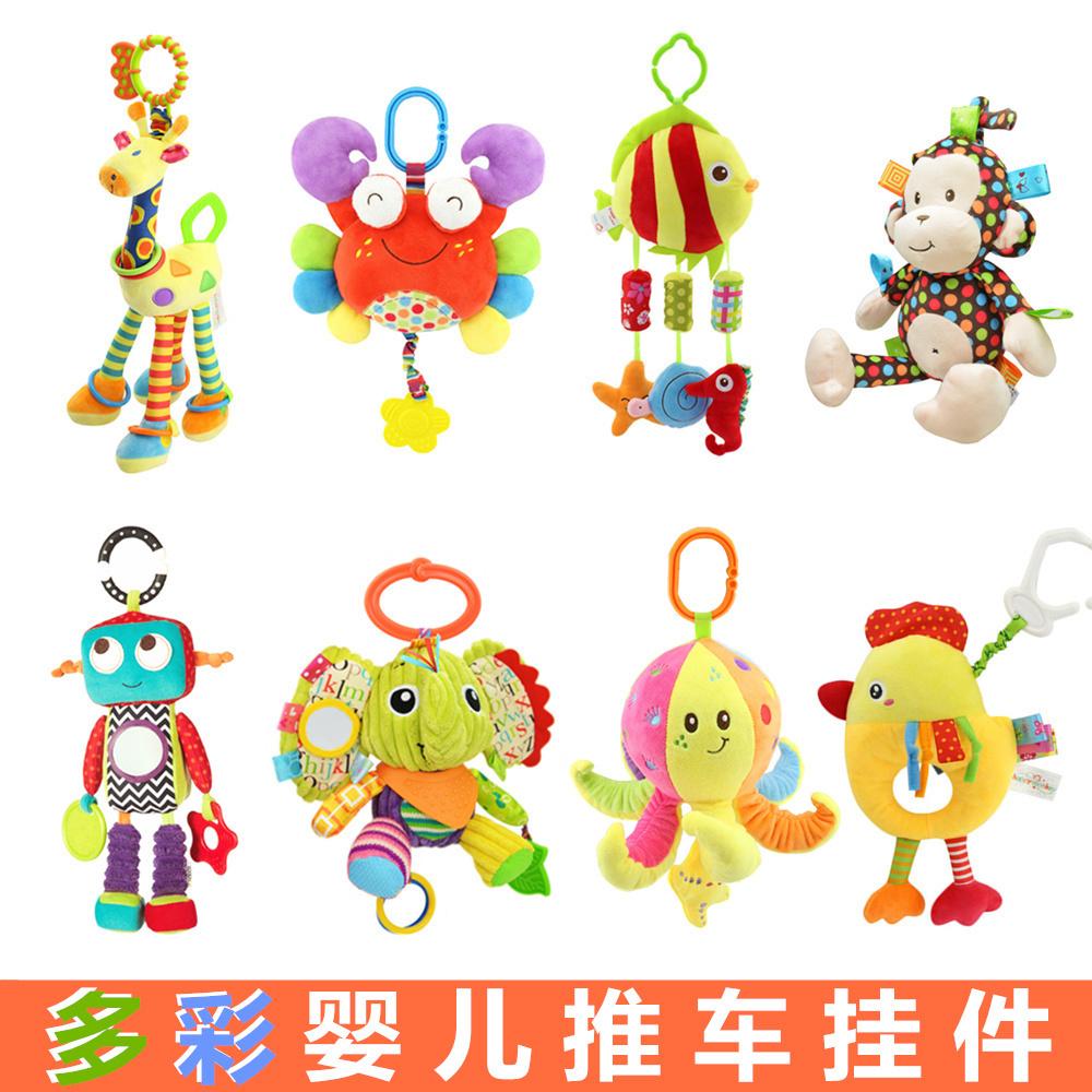 Прикроватные игрушки / Погремушки Артикул 528988755927