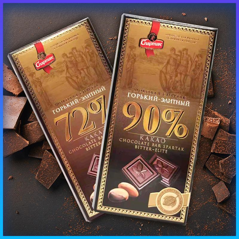 俄罗斯进口斯巴达克黑巧克力90%72%牛皮纸精英系列苦味纯黑零食