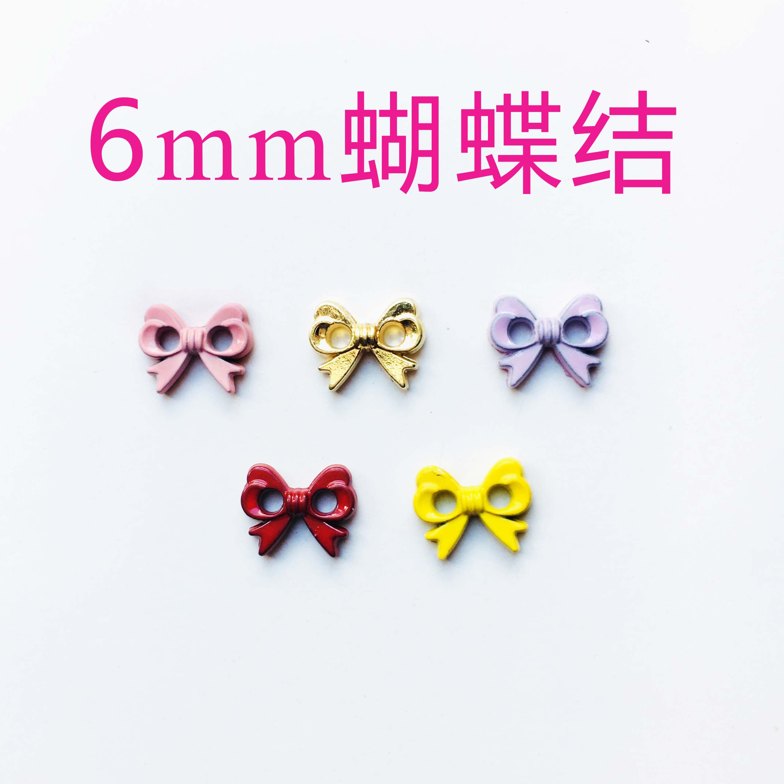 6mm bow button BJD small doll button super small color handmade accessories