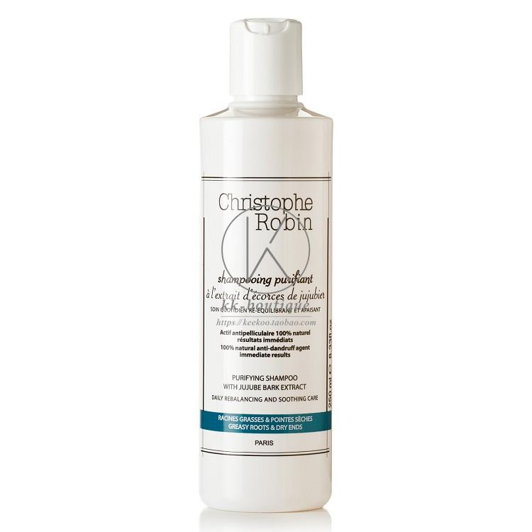 [顺丰包邮] 法国Christophe Robin - 枣树皮精华净化舒缓洗发水