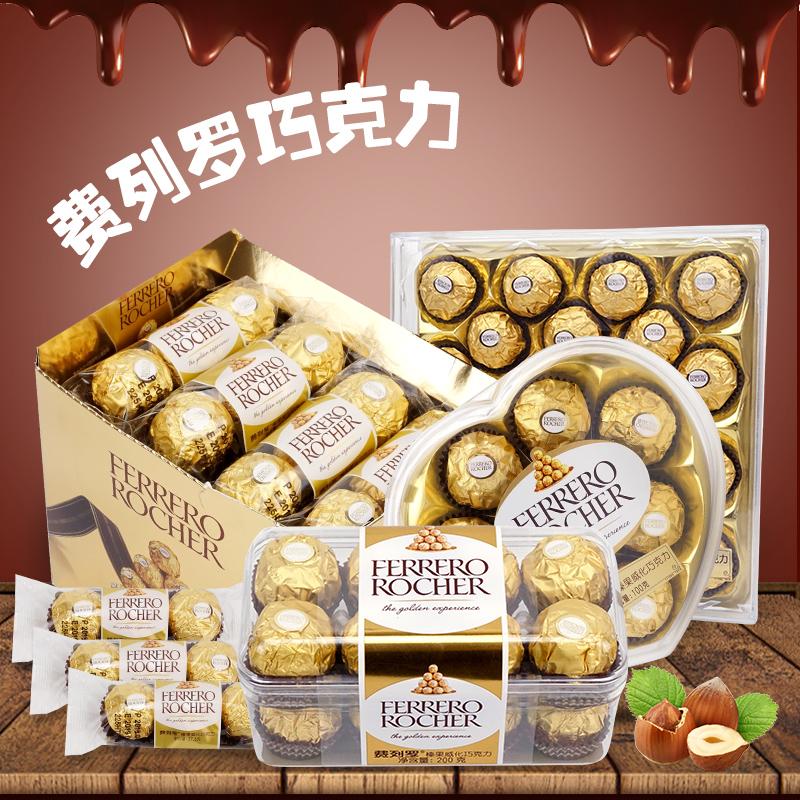 费列罗榛果威化巧克力意大利进口礼盒装婚庆喜糖散装零食表白礼物图片