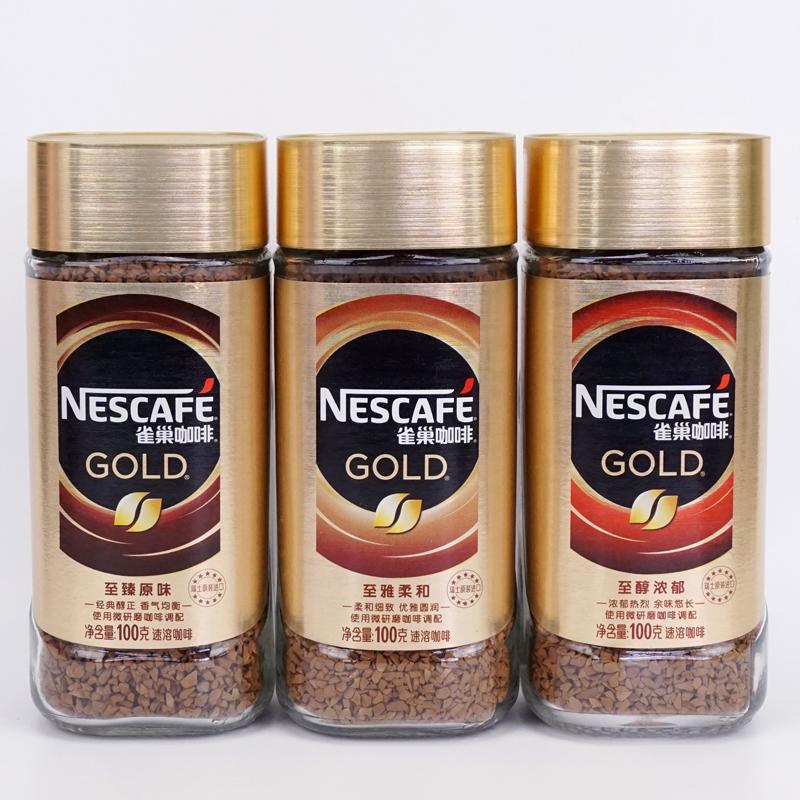 (用1元券)雀巢金牌速溶黑咖啡瑞士进口纯咖啡粉原味柔和浓郁100g零食年货