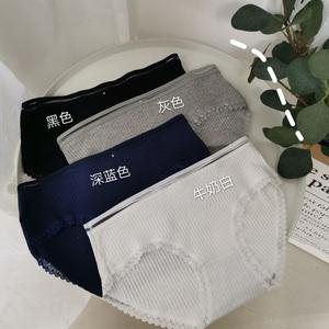 實拍實價 小清新透氣學生無痕三角褲螺紋蕾絲邊內褲四條裝