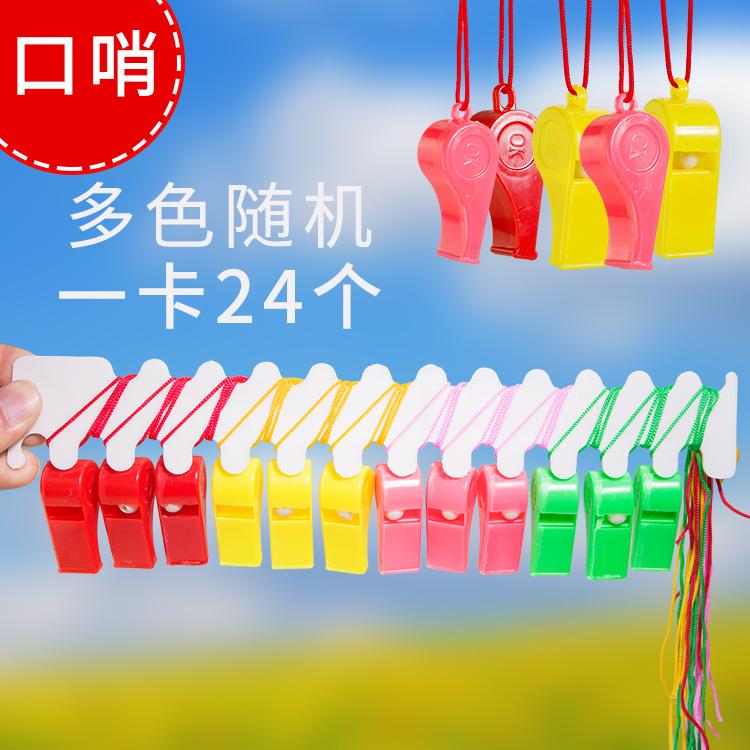 Цвет пластик свисток вырезать приговор вентилятор свисток помогите свисток маленькие подарки подарок завод оптовая торговля