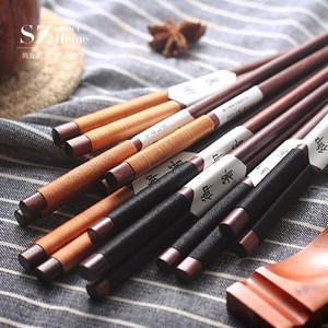 筷子日式铁木筷家用无漆无蜡实木餐筷饭店酒店餐具创意原木礼品筷
