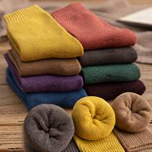 加厚襪子女冬季日系加絨黑色中筒襪ins潮百搭冬天保暖毛圈襪純棉