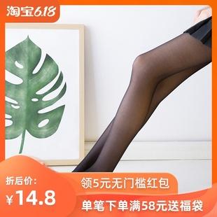 袜防勾丝超薄款 夏季 踩脚丝袜连裤 透明日系性感黑色肉色打底袜子女