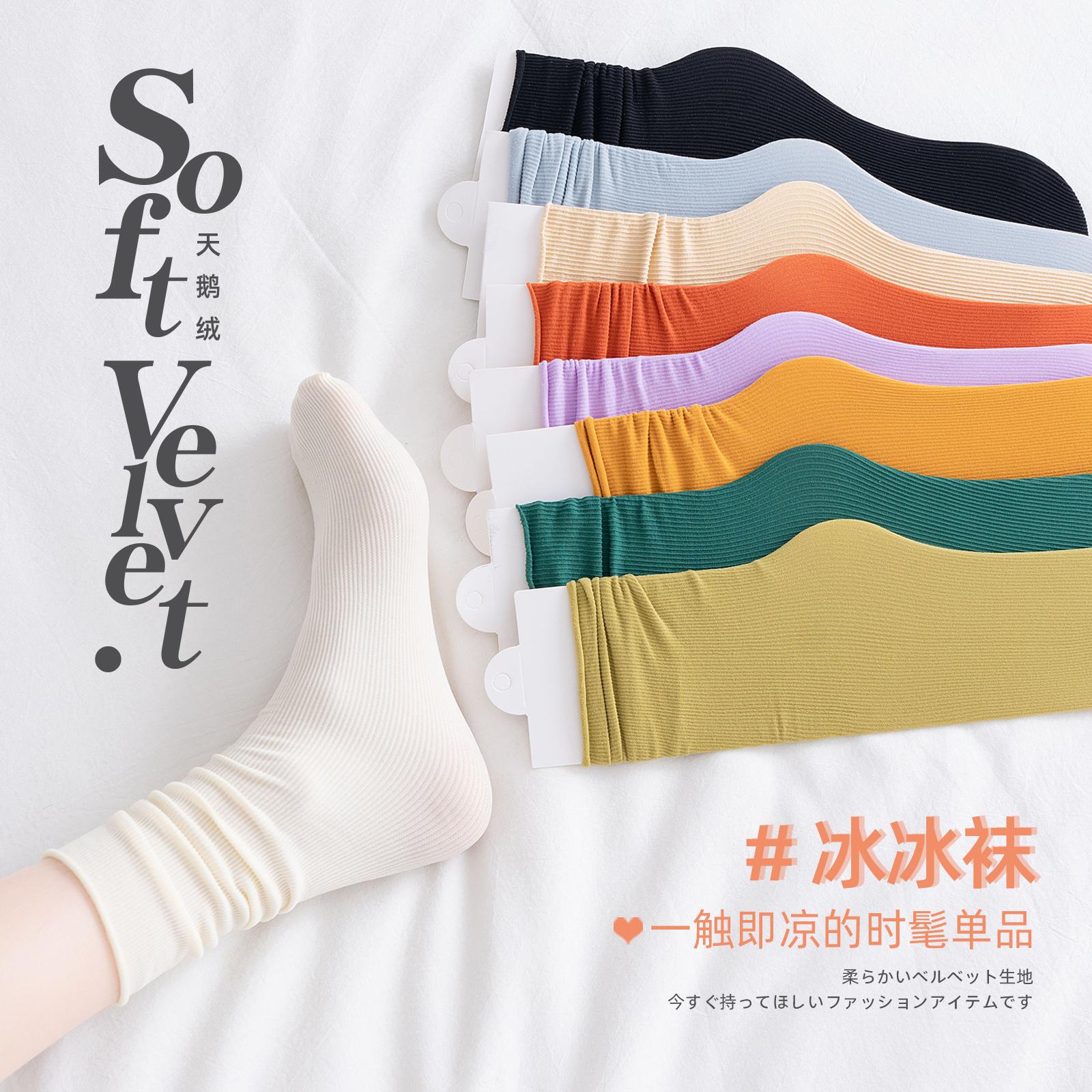 堆堆袜子女袜冰冰袜春秋季夏季薄款白色纯棉中筒袜冰丝袜长筒长袜