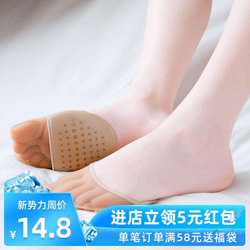 Женские носки / Капроновые колготки Артикул 594999867318