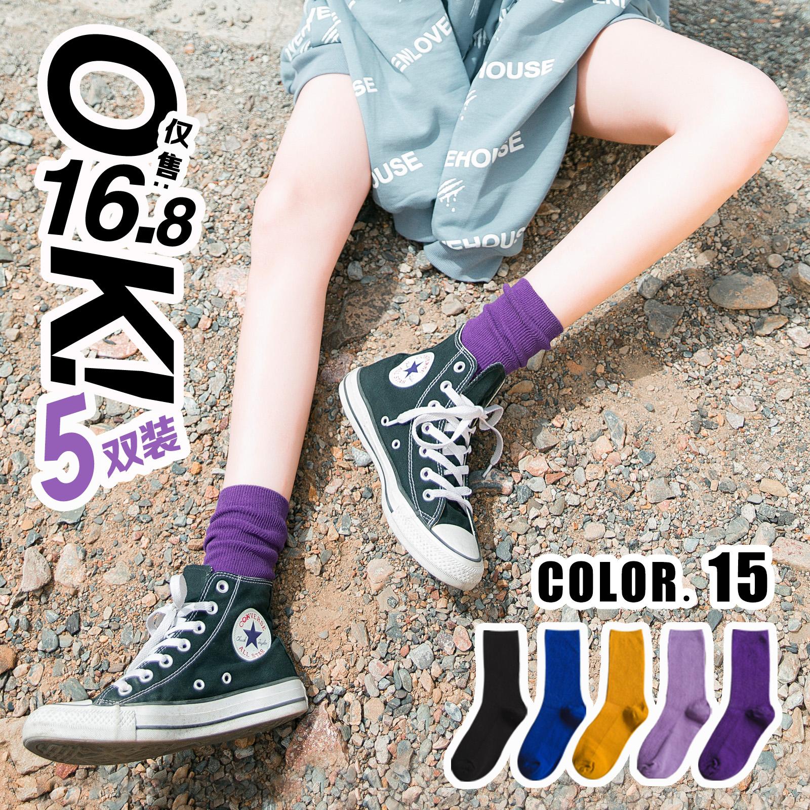 长袜子女中筒袜堆堆袜ins潮夏季纯色网红薄款夏天黑色街头长筒袜