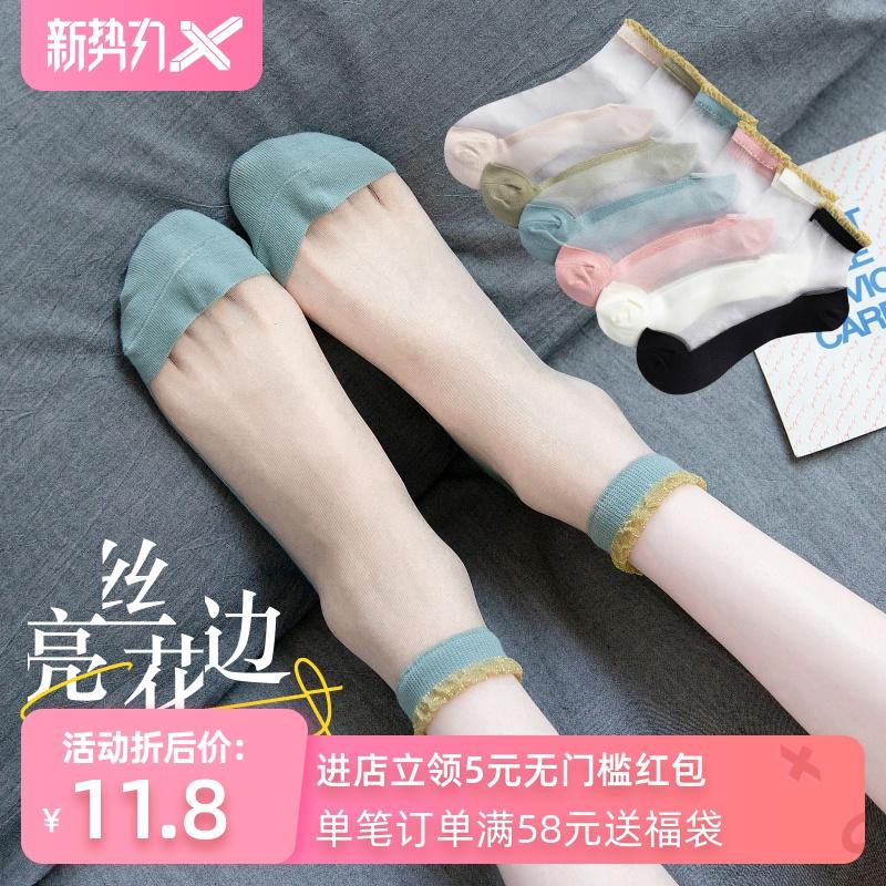 金银丝花边袜子女ins潮夏季薄款纯棉底玻璃丝袜透明夏天水晶短袜
