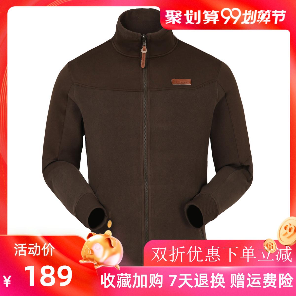 【清仓特卖】探路者秋冬新款男士户外休闲衣保暖开衫针织卫衣外套