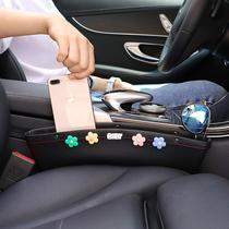 汽车收纳盒座椅夹缝车内多功能缝隙储物盒车用置物盒箱袋车载用品