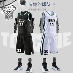 篮球服套装男定制学生运动宽松夏季新款队服比赛印字训练透气球衣