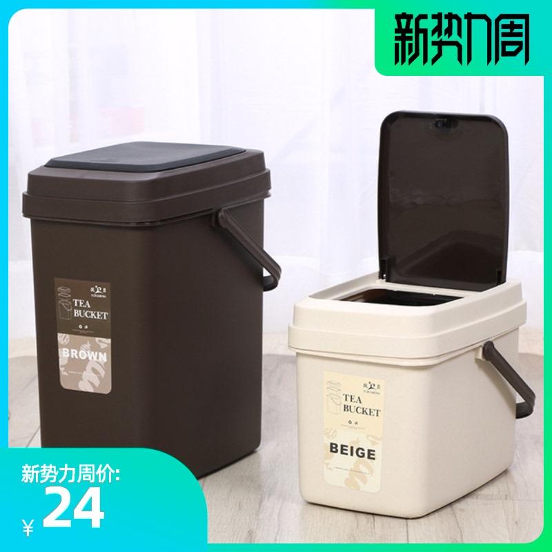 茶叶分离漏茶水垃圾桶茶渣桶塑料废水桶功夫茶具配件家用排水桶