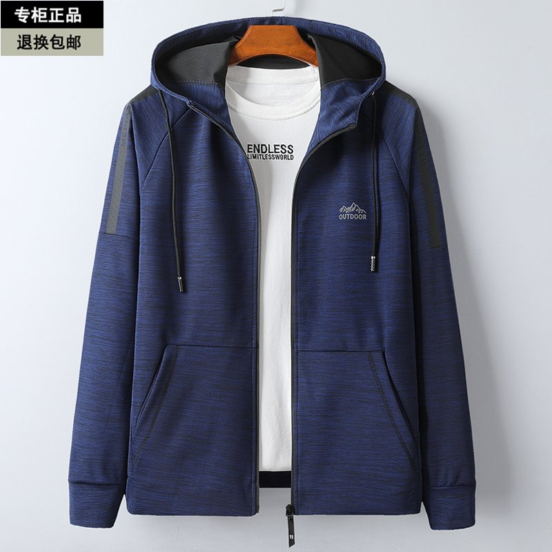Counter is brand Hooded Jacket loose casual mens sweater plus fat size cardigan top young fat man